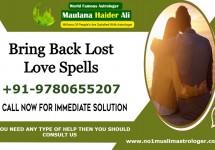 bring_back_lost_love_spells.jpg
