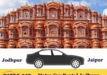 jodhpur_to_jaipur_taxi.jpg