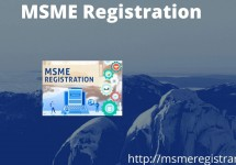 msme_registration_1.jpg
